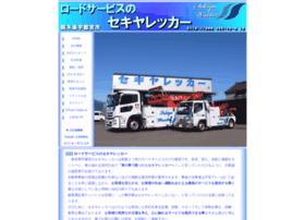 Sekiya-w.jp thumbnail
