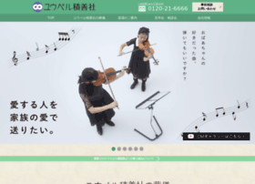 Sekizensha.co.jp thumbnail