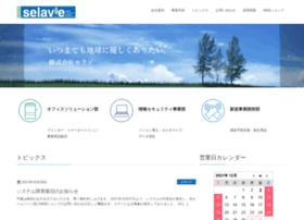 Selavie.co.jp thumbnail