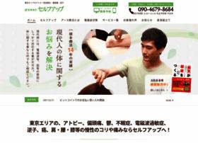 Selfup.jp thumbnail