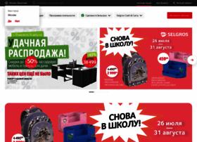 Selgros.ru thumbnail