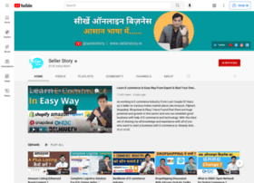 Sellerstory.in thumbnail