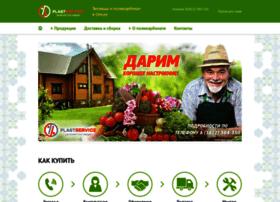 Sellex55.ru thumbnail
