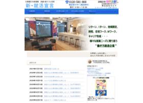 Selma.co.jp thumbnail