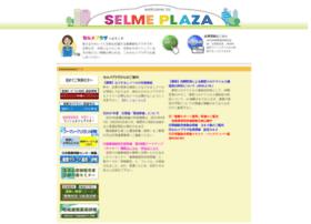 Selme.jp thumbnail