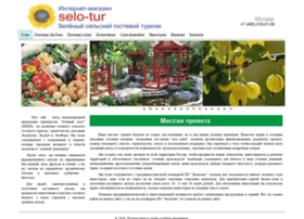 Selo-tur.ru thumbnail