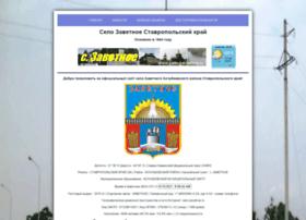 Selo-zavetnoe.ru thumbnail