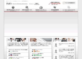 Sem-seo-imj.jp thumbnail