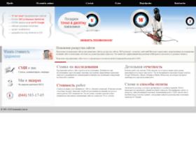 Semantika.com.ua thumbnail