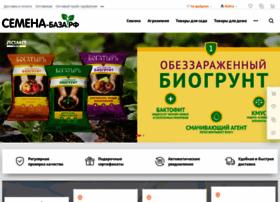 Semena-baza.ru thumbnail