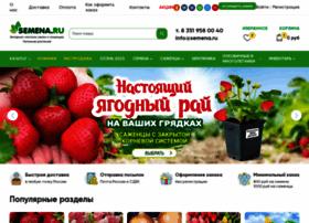 Semena.ru thumbnail