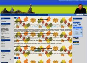 Semenchenko.pp.ua thumbnail