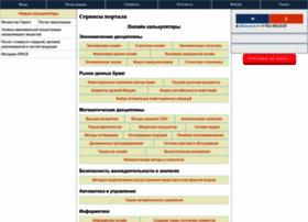 Semestr.ru thumbnail