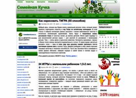 Semeynaya-kuchka.ru thumbnail