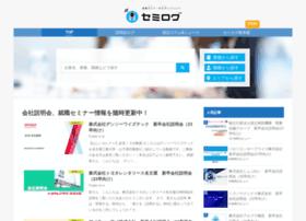 Semilog.jp thumbnail