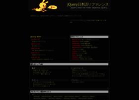Semooh.jp thumbnail