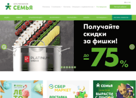 Semya.ru thumbnail
