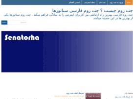 Senatorha.net thumbnail
