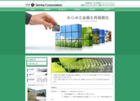 Senba-corp.co.jp thumbnail