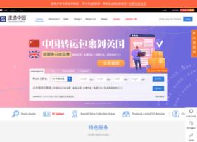 Send2china.co.uk thumbnail