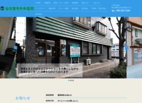 Senda-cl.jp thumbnail