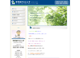 Sendai-suzukiclinic.jp thumbnail