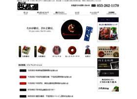 Sendainatto.jp thumbnail