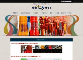 Sendaitanabata.com thumbnail