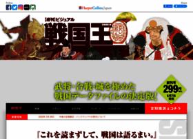 Sengoku-oh.jp thumbnail