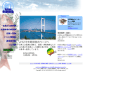 Sengyo.jp thumbnail