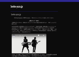 Senha-yuzu.jp thumbnail