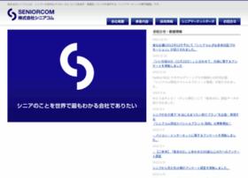 Senior-com.co.jp thumbnail