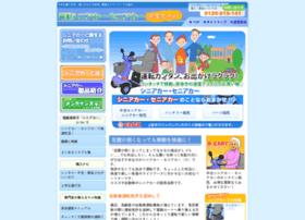 Seniorcar.jp thumbnail