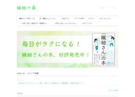 Sensaisan.jp thumbnail