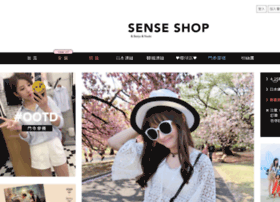 Sense-shop.com.tw thumbnail