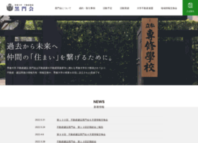 Senshu-kuromon.jp thumbnail