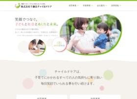 Senshukai-childcare.jp thumbnail