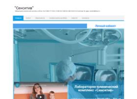 Sensitiv-eysk.ru thumbnail