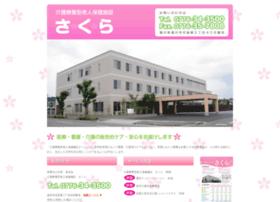 Sensuikai.jp thumbnail