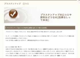 Sensushop.jp thumbnail