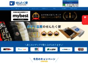 Sentakubin.co.jp thumbnail