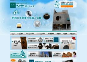 Sentakuyasan.net thumbnail