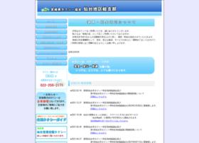 Sentakyo.org thumbnail
