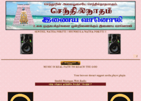 Senthilnathamdirect.net.in thumbnail