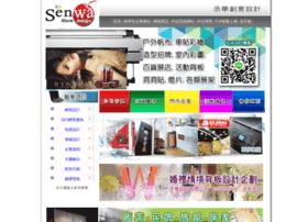 Senwa.com.tw thumbnail