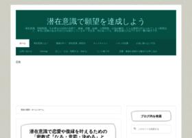 Senzaiishiki.org thumbnail