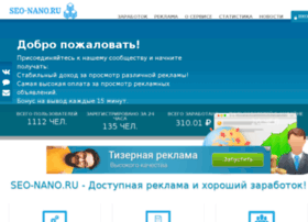 Seo-nano.ru thumbnail