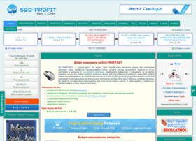 Seo-profit.net thumbnail
