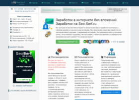 Seo-serf.ru thumbnail