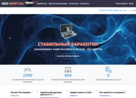 Seo-serff.ru thumbnail